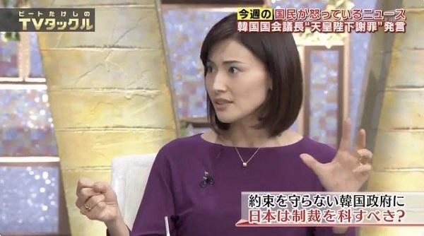 """【対韓国】金子恵美「制裁で日本にも不利益が生じると言う方がいるが『日本経済のお金』、『国家としての誇り』…私は""""誇り""""を取るべきだと思う」"""