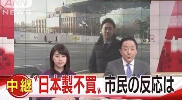「日本製品買うな」まさかの条例案にソウル市民は・・・(19.02.22)