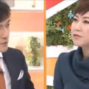 金慶珠「レーダー照射で文句を言うのは日本の論理。国際社会では通用しない」←は