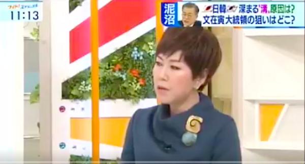 【日韓関係】金慶珠さん「日本側は決め手を持ってない!」→ 小松アナの冷静かつ的確な対応に反響