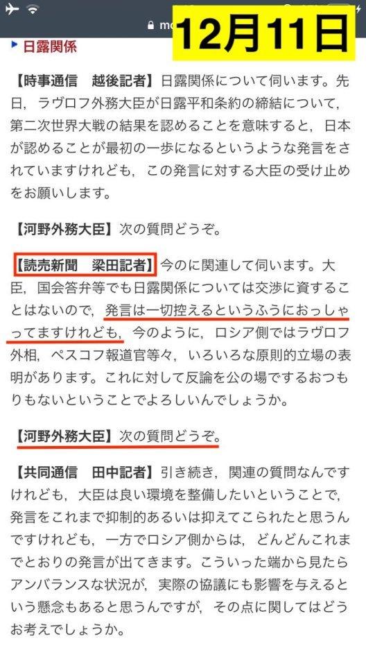 NHK「キリトリ報道ではなく会見全文(11日)を掲載します」←その前がないキリトリ報道