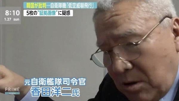 元自衛艦隊司令官・香田洋二「(韓国駆逐艦のレーダー)こういう表示は見たことない。『常に目標のデータはまとまって1ヵ所に出る』、20年前のレーダーですので『常識的には1000m以内の距離は測れない』『正