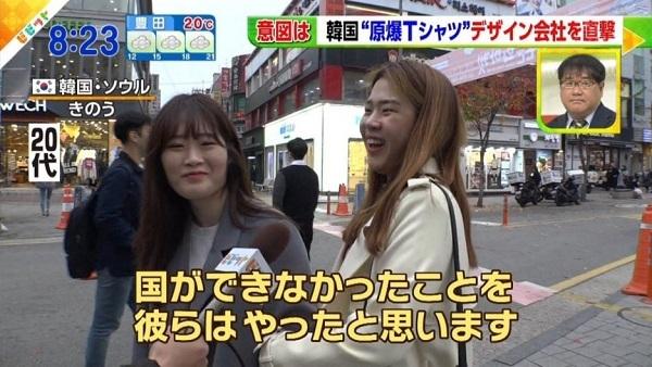 欅坂は叩くのに防弾少年団は褒める。リテラの態度はラリッテラ