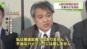 元朝日新聞記者の植村隆(韓国カトリック大客員教授)