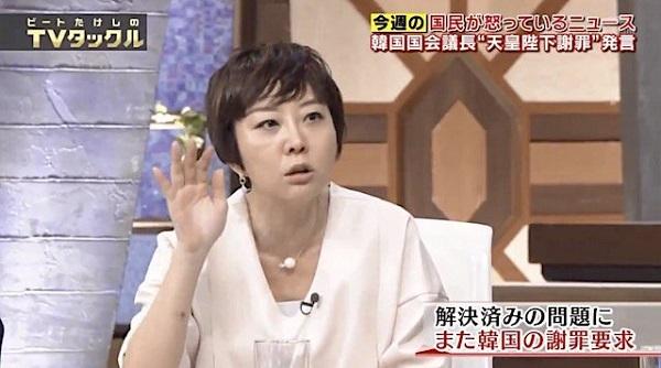 韓国の謝罪要求に、室井佑月氏「何回嘘つかれても次こそは...考えてみる余地はある」