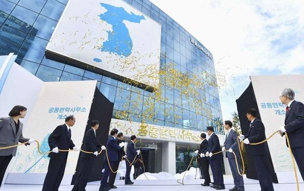 安保理、韓国の違反指摘へ 南北使用の石油届けず