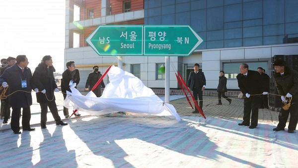 South Korea 'selective' in implementing sanctions on North: group