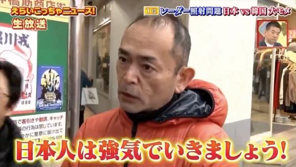 韓国によるレーダー照射、大阪人の怒涛のツッコミが爽快
