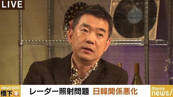 """「文大統領の気持ちはわかる」橋下氏、日本国内の""""韓国批判""""の論調に苦言"""