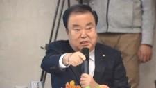 """実は""""知日派""""…「天皇が謝罪を」発言をした韓国議長はどんな人?"""