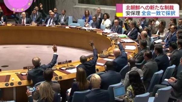 2017年9月11日(日本時間9月12日)国連安保理、北朝鮮の核実験に対し、北朝鮮への原油輸出制限など制裁決議を全会一致で採択