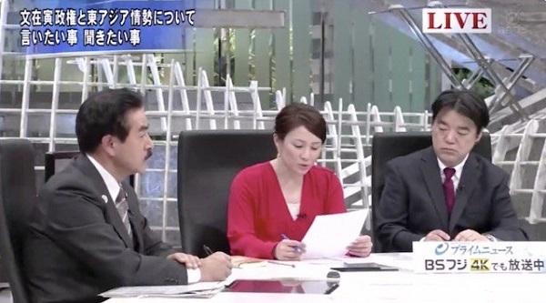 佐藤正久外務副大臣の嘘と誤魔化し・「日本にまだ実害ない。先に韓国に制裁を科すとWTOで負ける」視聴者メール「韓国疲れも限界」→ 佐藤議員「先に制裁を科すとWTOの方で負ける。実態を知らせることが大事。