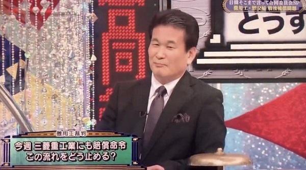 金慶珠氏「歴史認識ですけれども、その内に日本は『韓国ってなんて優しい国だったんだろう』と思うことになる。中国や北朝鮮は韓国のように国内で(反日世論を?)抑えるとかいうのは無いですから」