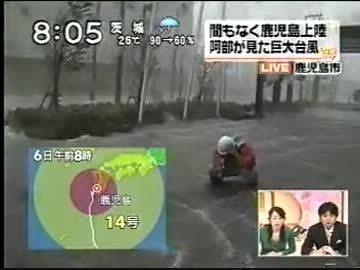 ニュースで台風の中継中にリポーターがすたすた歩く!