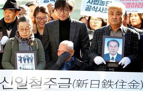 韓国国民が知らない「徴用工」の真実 「強制連行」ではなく「破格の高給」 専門家が緊急寄稿