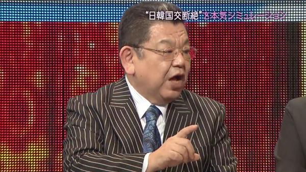 須田慎一郎が暴露「韓国が日本で対日工作を始め、3人の大物政治家が協力している」