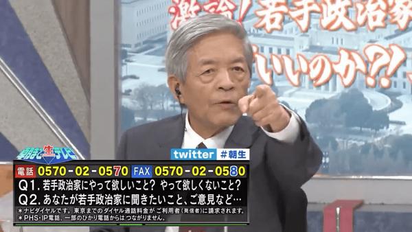 田原総一朗「もっと言えば、年功序列・終身雇用はやめろって言ってんだよ!年功序列・終身雇用があって日本は正社員をリストラ(流出)できない!だから、非正社員を入れるんだよ!」