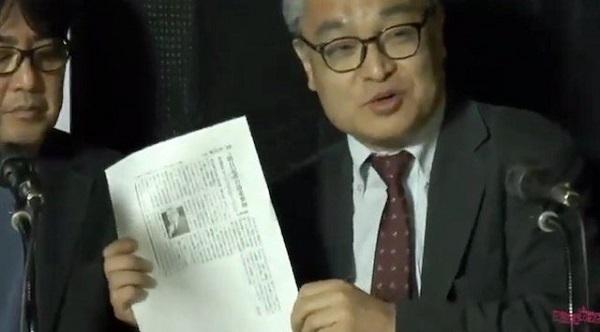 【話題のツイート】『北海道新聞が負けた植村に有利な偏向報道をしてくれたことを自慢するの巻。 新聞って、本当に信用できませんね。』