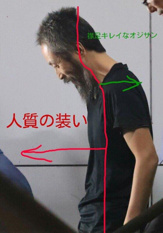 【悲報】安田純平、前からのみ人質ルックスのハリボテだった
