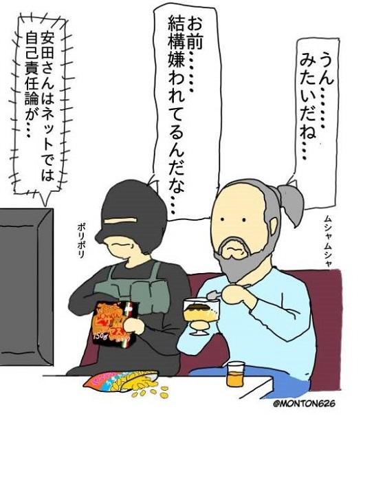 7安田純平が記者会見で話した36のこと