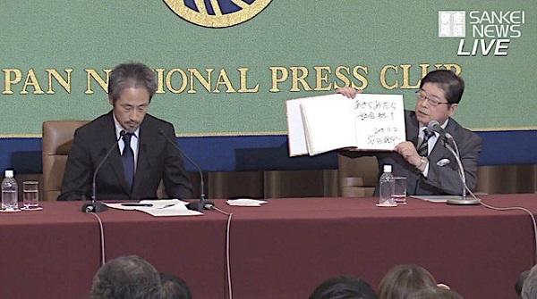 安田純平さんの記者会見の最後には【あきらめたら試合終了】とスラムダンクの安西先生のパクりまで披露し、在日韓国人(マスコミ支配層の同胞)であることのサインを送った(アピールした)