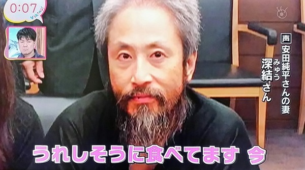 安田純平、誘拐保険で億万長者になる可能性
