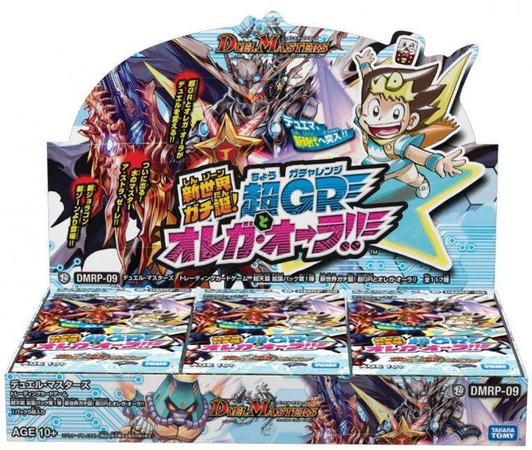 DMRP-09 超天篇 拡張パック 第1弾 新世界ガチ誕!超GRとオレガ・オーラ!!