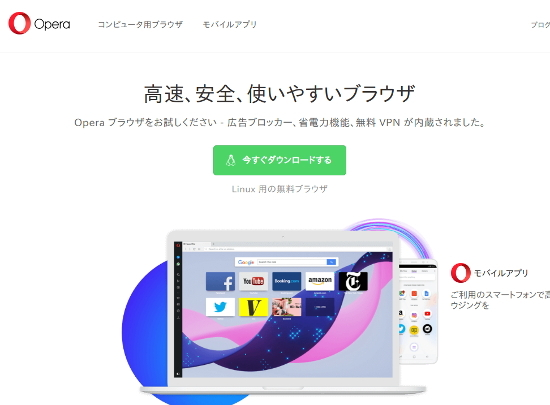 Opera01.jpg