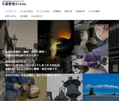ブログ用ホームページリンク・バナー_400