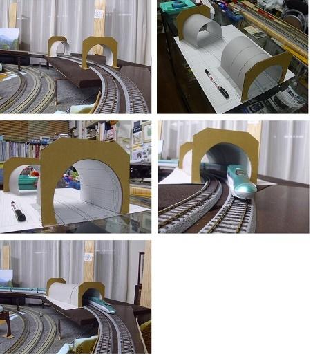 トンネル7