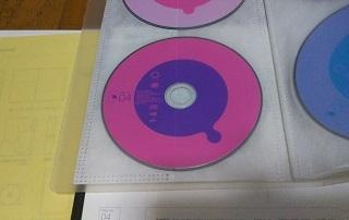 DISC4.jpg