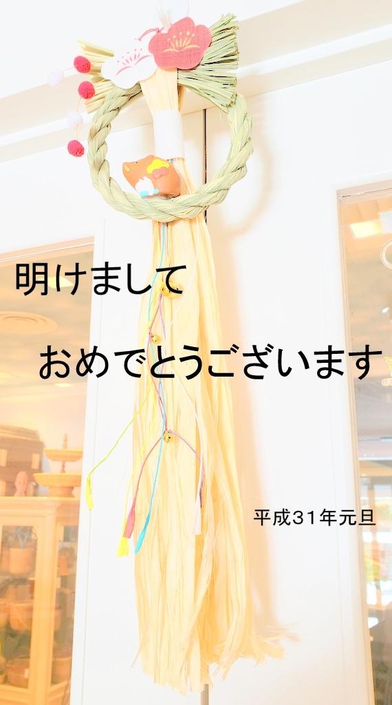 1-20181229_104344-003.jpg