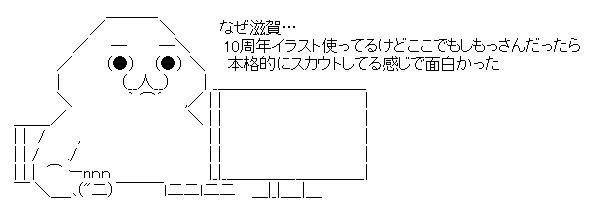 WS003241.jpg