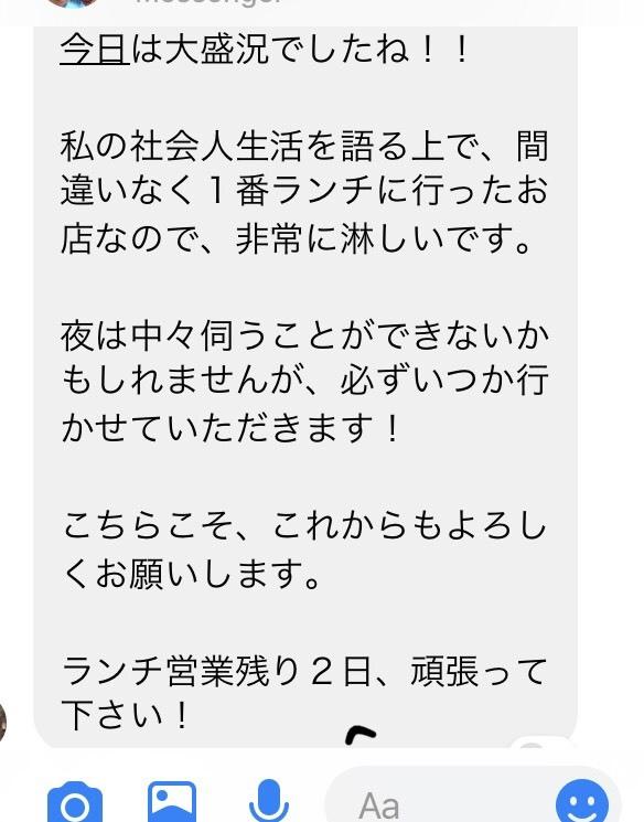 S__4874280.jpg