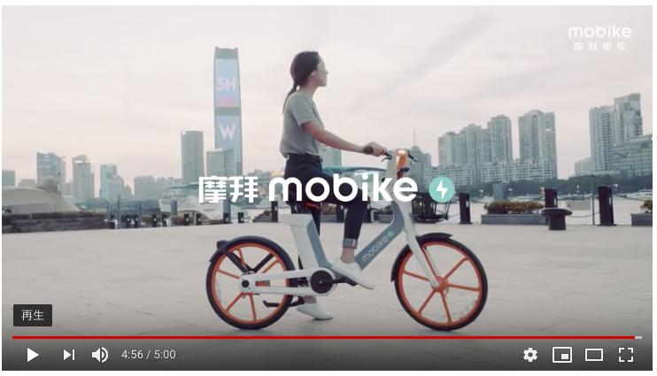 Mobikeshanghaiモバイク上海社会主義的自由経済改革開放2019年2月10日