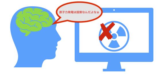 東芝経営陣AI人工知能2019年2月11日