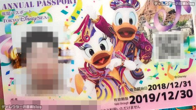 °○°よいお年を… 東京ディズニーシー 2018年の締め(大晦日)の入園も無事終了