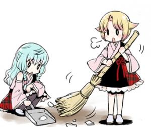 つーみず掃除