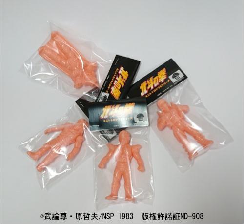 HKT-4pcs-f-1.jpg