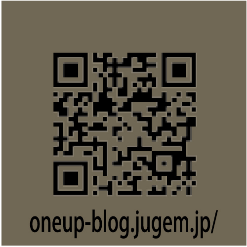 oneup-QR-blog.jpg