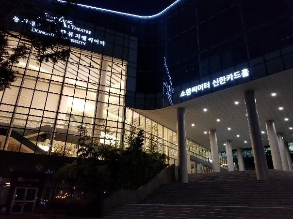 ジェントルマンズガイド釜山