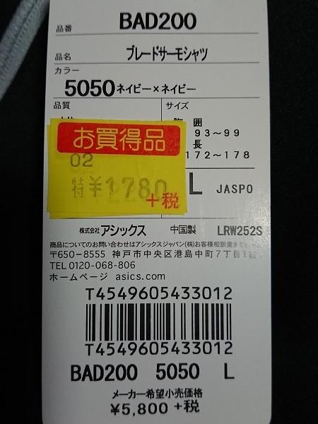 DSC_2972_201902060840049ac.jpg