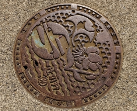神奈川県営水道マンホールフタ