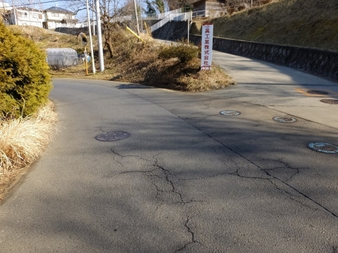 県道76号線・緑区牧野中尾