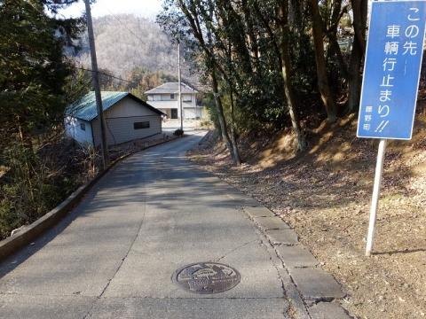 大久和排水処理施設入口