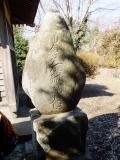 真光寺地蔵尊前の徳本念仏塔