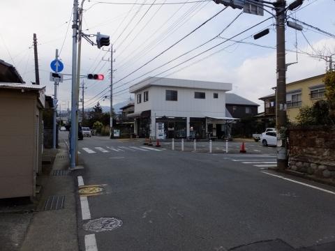 柏尾通り大山道と矢倉沢往還交差点