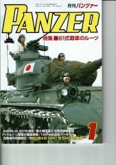 20190221 panzer Scan0030