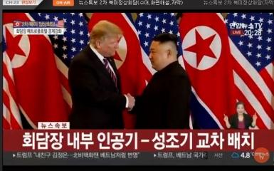 20190227 kju trump 90348402