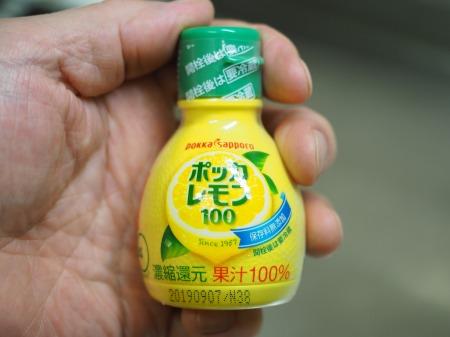 鶏むね肉の塩レモン蒸し025